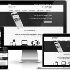 5 טיפים לשדרוג היעילות השיווקית של אתר האינטרנט שלכם