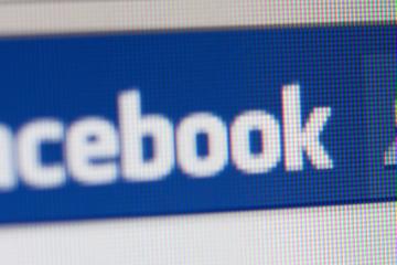 הבל הפייסבוק ושקר השיווק ברשתות החברתיות